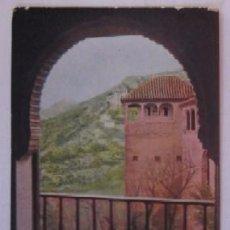 Postales: POSTAL DE GRANADA - PUBLICIDAD DE AGUA DE VILLAZA. Lote 51635844