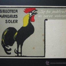 Postales: POSTAL BIBLIOTECA MANUALES SOLER. REVERSO V COLECCIÓN DE MANUALES. REGALO PROMOCIONAL. . Lote 51643785