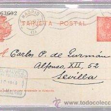 Postales: TARJETA POSTAL SELLO MIGUEL GALVEZ. MADRID. FIRMA DE GALVEZ. Lote 52184300