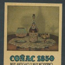 Postales: TARJETA POSTAL COÑAC VALDESPINO JEREZ 1850 SIN CIRCULAR. Lote 33326575
