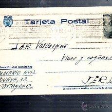 Postales: TARJETA POSTAL PUBLICITARIA. MACARIO RUIZ. CARTAGENA, MURCIA. 1958. Lote 52495450
