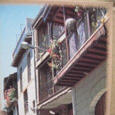 Postales: TURISMO RURAL. GARCIBUEY - SIERRA DE FRANCIA. SALAMANCA. (NUEVA). Lote 52532898