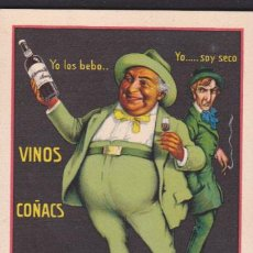 Postales: POSTAL PUBLICITARIA VINOS COÑACS CHAMPAGNE GUTIERREZ HERMANOS JEREZ . Lote 52539184