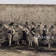 Postales: RONDALLA VALENCIANA- PORTA - FOTO MARTI. Lote 96129520