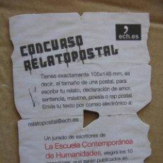 Postales: CONCURSO RELATOPOSTAL. LA ESCUELA CONTEMPORANEA DE HUMANIDADES. (TROQUELADA). Lote 52636769
