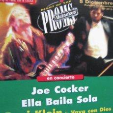 Postales: HEINEKEN NIGHT OF THE PROM'S 96. JOE COCKERE,ELLA BAILA SOLA, DANI LEIN,TONY HADLEY, GUO YUE,.... Lote 52779871