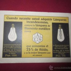 Postales: AEG - LAMPARAS INCANDESCENTES. Lote 52865354