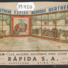 Postales: WERTHEIM - MAQUINAS DE COSER - RAPIDA S.A - BARCELONA - POSTAL PUBLICITARIA - (39420). Lote 53304431