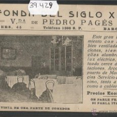 Postales: FONDA DEL SIGLO XIX VDA DE PEDRO PAGES - BARCELONA - POSTAL PUBLICITARIA - (39429). Lote 53304755