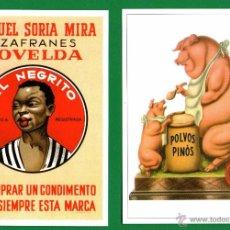 Postales: LOTE DE 2 POSTALES NUEVAS: AZAFRANES NOVELDA / MANUEL SORIA MIRA Y POLVOS PINÓS - SIN CIRCULAR. Lote 53312810