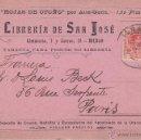 Postales: TARJETA POSTAL COMERCIAL LIBRERÍA DE SAN JOSÉ BILBAO 1915. Lote 53397200