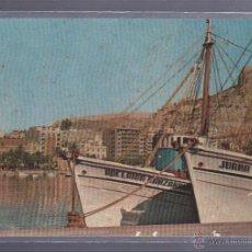 Postales: TARJETA POSTAL PUBLICITARIA. ESCOBAS DOMINGO MENCHON GILABERT. ALBATERA, ALICANTE.. Lote 53429200
