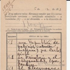 Postales: TARJETA POSTAL COMERCIAL DE MAX J. RIBARY DE HUELVA 1947. Lote 53465113
