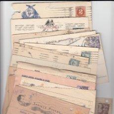 Postales: TARJETA POSTAL COMERCIAL- LOTE DE 27 TARJETAS CIRCULADAS DE MADRID TODAS DISTINTAS. Lote 53474016