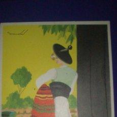 Postales: POSTAL PUBLICIDAD FOSFORO FERRERO, MURCIA, ILUSTRADOR MAIRATA, AÑOS 50. Lote 53591144