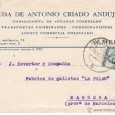 Postales: TARJETA POSTAL COMERCIAL VIUDA DE ANTONIO CRIADO ANDÚJAR DE ALMERÍA 1936. Lote 53647526