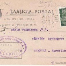 Postales: TARJETA POSTAL COMERCIAL DE ALMACENES MATEO LOZANO DE VALLADOLID 1963. Lote 53728845