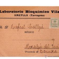 Postales: TARJETA POSTAL PUBLICITARIA - LABORATORIO BIOQUIMICO VILA. AMETLLA, TARRAGONA.. Lote 53851970