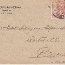 Postales: TARJETA POSTAL COMERCIAL DE LIBRERIA MINERVA DE LLEIDA ---1940---. Lote 54065739