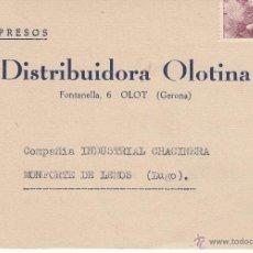 Postales: TARJETA POSTAL COMERCIAL DE DISTRIBUIDORA OLOTINA- --1959---- OLOT. Lote 54066166