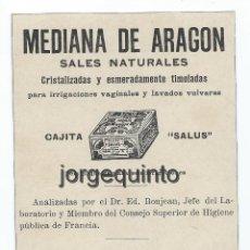 Postales: POSTAL. MEDIANA DE ARAGÓN. SALES NATURALES PARA IRRIGACIONES VAGINALES Y LAVADOS VULVARES.. Lote 54149419
