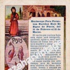 Postales: ANTIGUA TARJETA PUBLICITARIA CON HOROSCOPO SIGNO PISCIS - PUBLICIDAD DE PELLETS DEL DOCTOR MACKENZY. Lote 54326985