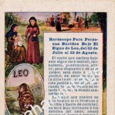 Postales: ANTIGUA TARJETA PUBLICITARIA CON HOROSCOPO SIGNO LEO - PUBLICIDAD DE PELLETS DEL DOCTOR MACKENZY. Lote 54327154