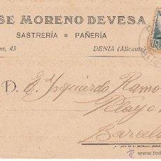 Postales: TARJETA POSTAL COMERCIAL DE SASTRERÍA JOSÉ MORENO DEVESA DE DENIA -ALICANTE- 1936. Lote 54602750