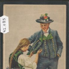 Postales: SEDAS GÜTERMANN - POSTAL PUBLICITARIA - VER REVERSO - (42085). Lote 54955942