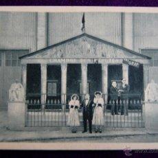Postales: POSTAL PUBLICITARIA Y SATIRICA DE VINS GRAP.VINOS A LAS AFUERAS DE PARIS-(FRANCIA. AÑOS 30. SIN USAR. Lote 243848185