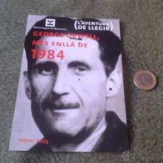 Postales: POSTCARD TARJETA PUBLICITARIA/CONMEMORATIVA GEORGE ORWELL MES ENLLÀ DE 1984 BARCELONA AYUNTAMIENTO . Lote 54991911