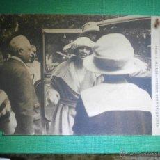 Postales: ANTIGUA POSTAL DE LA VISITA DE LA REINA VICTORIA EUGENIA A LAS BODEGAS MERITO Y MISA DE JEREZ -. Lote 54994774