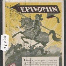 Postales: TABLETAS EPIVOMIN SANAVIDA - POSTAL PUBLICITARIA - VER REVERSO - (42090). Lote 55035455