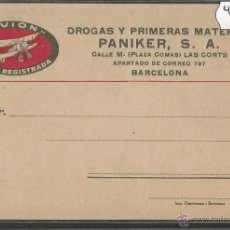 Postales: AVION PANIKER S.A - POSTAL PUBLICITARIA - VER REVERSO - (42098). Lote 55035721