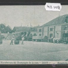Postales: IRROY - CHAMPAGNE - POSTAL PUBLICITARIA - VER REVERSO - (42108). Lote 55036056