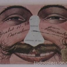 Postales: POSTAL MASCARA - PERFUMERIAS GAL. Lote 55140322