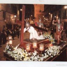 Postales: BONITOS POSTAL EDICIÓN IMAC AJUNTAMIENTO DE REUS VIERNES SANTO DE LA PRIMERA CAIDA DE JESUS. Lote 55236829