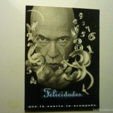 Cartes Postales: POSTAL LOTERIA NACIONAL . Lote 56329823