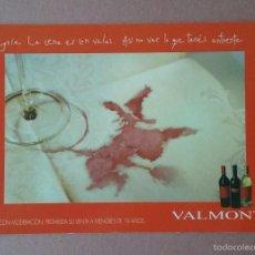 Postales: POSTAL TARJETA PUBLICITARIA VALMONT. BOOMERANG. FREE CARDS. ARGENTINA. SIN CIRCULAR.. Lote 56618902
