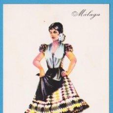 Postales: 32. MÁLAGA. MUJER MALAGUEÑA, TRAJE TÍPICO. PRONITOL. LABORATORIOS INFOFARMA, 1974. Lote 56817752