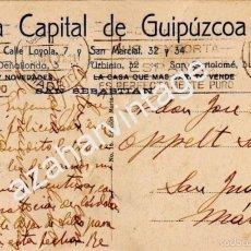 Postales: POSTAL PUBLICITARIA TEJIDOS NUEVA CAPITAL DE GUIPUIZCOA, MUY RARA. Lote 56899195