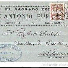 Postales: TARJETA POSTAL PUBLICITARIA. ANTONIO PURSALS. BARCELONA. 1930. Lote 56922382