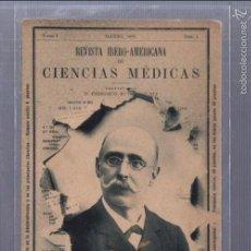 Postales: TARJETA POSTAL PUBLICITARIA. REVISTA IBERO-AMERICANA DE CIENCIAS MEDICAS. UNION POSTAL UNIVERSAL. Lote 56931850