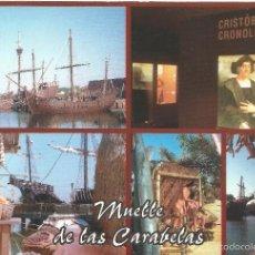 Postales: ** PV1450 - POSTAL - MUELLE DE LAS CARABELAS - DIPUTACION DE HUELVA. Lote 56937512