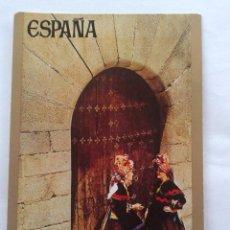 Postales: POSTAL -- ESPAÑA - CACERES - CARTELES TURISTICOS DE ESPAÑA -- SIN USO --. Lote 56983553