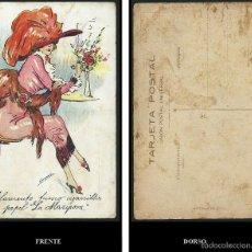 Postales: POSTAL PUBLICITARIA PAPEL DE FUMAR .LA MARIPOSA.. Lote 57041361
