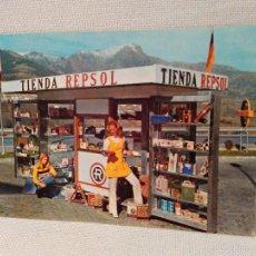 Postales: VINTAGE. ANTIGUA Y BONITA POSTAL DE 1970 PUBLICIDAD REPSOL. DESDE LA TIENDA DE REPSOL DE... SIN USAR. Lote 96149390