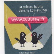 Postales: POSTAL PUBLICITARIA FRANCESA.. Lote 57242763