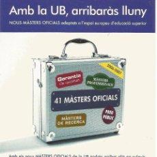 Postales: == A1419 - POSTAL - AMB LA UB, ARRIBARÁS LLUNY. Lote 57280339