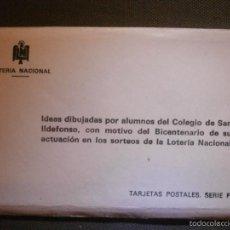 Postales: COLECCIÓN DE 12 POSTALES - LOTERIA NACIONAL - SERIE F ILUSTRADAS POR ALUMNOS COLEGIO SAN ILDELFONSO. Lote 57353886